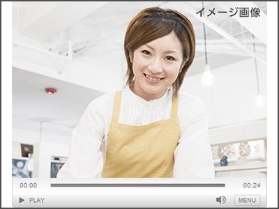 職場の雰囲気を伝える動画配信サービス